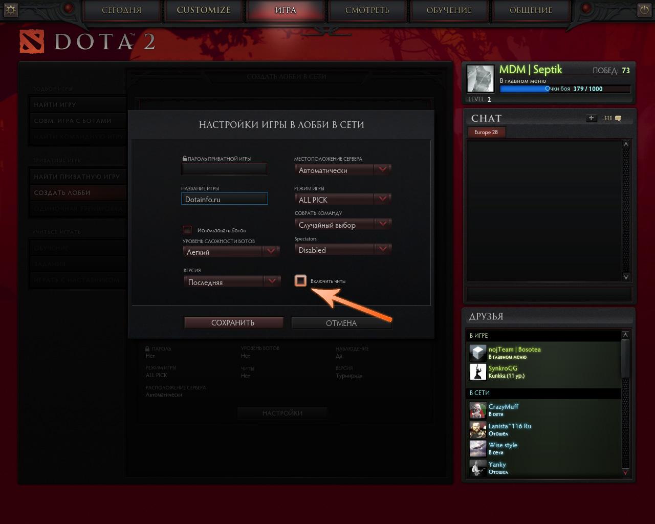 Steam Community : Guide : Специальные украшения ника и шрифта 31